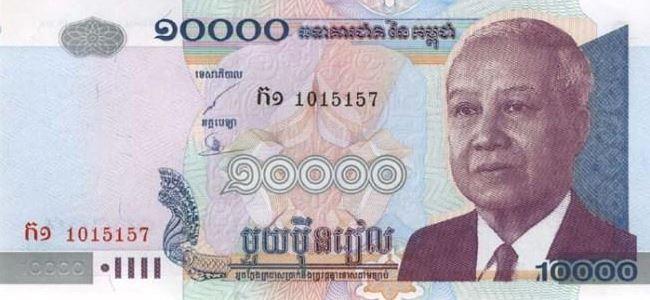 Cambodian Riel