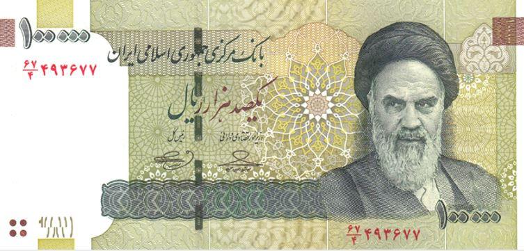 Iranian Riyal