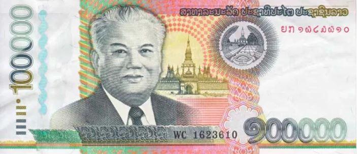 Laotian Kip