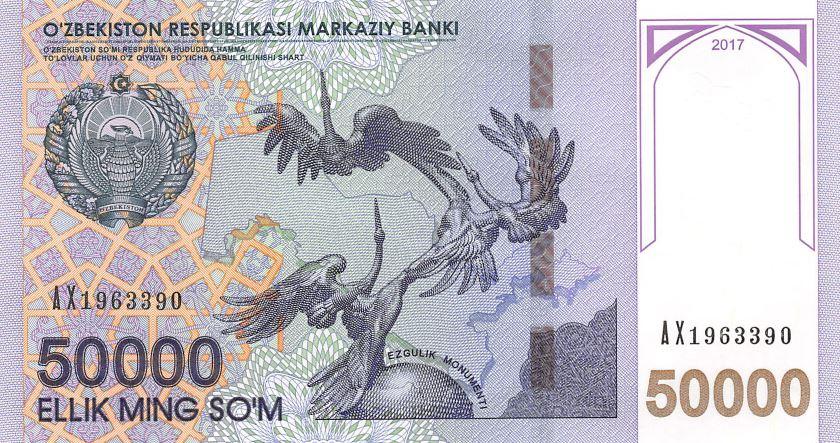 Uzbekistani Som